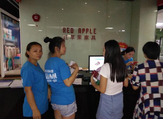 """红苹果家具加盟""""1元装修"""",引领时尚亲民风"""