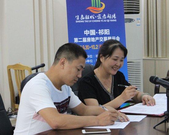 五大政策激励购房  祁阳第二届房交会强势启航