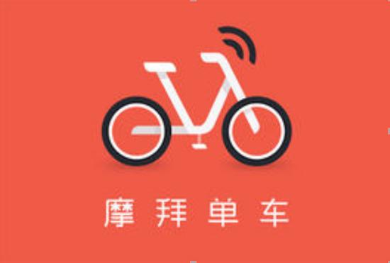 张东:共享单车的发展前景