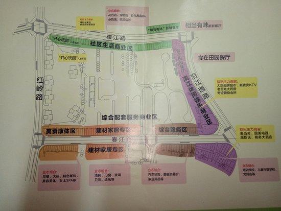 华申·商业街二期销售、招商火热进行中