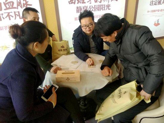 """【中添·领秀】房交会""""处女秀""""实力不可小觑"""