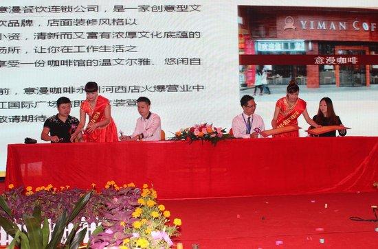 欧利滨江国际广场9月19日招商销售启动暨签约仪式圆满成功