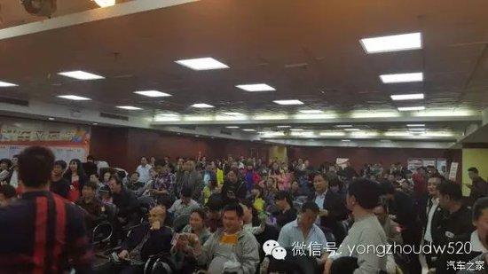 """""""华南二区永州帝旺优秀销售店""""厂家限时抢购圆满落幕"""