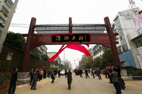 胡明军:潇湘工坊将为房交会增添文化魅力