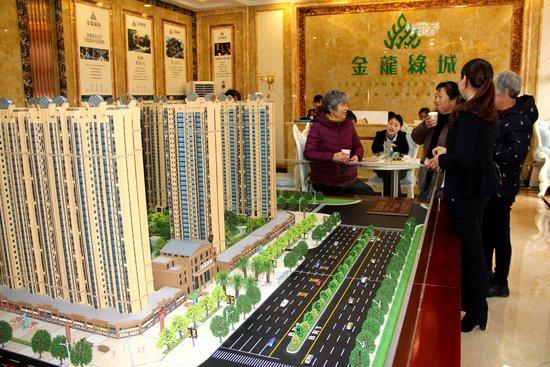 唐海林:对金龙绿城的产品充满了信心!