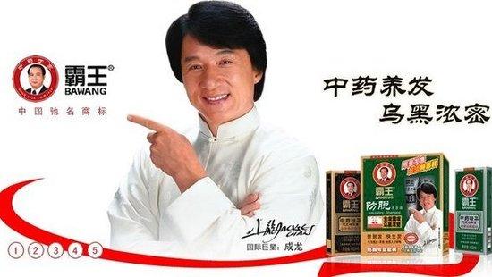 张东:比营销更重要的是良知