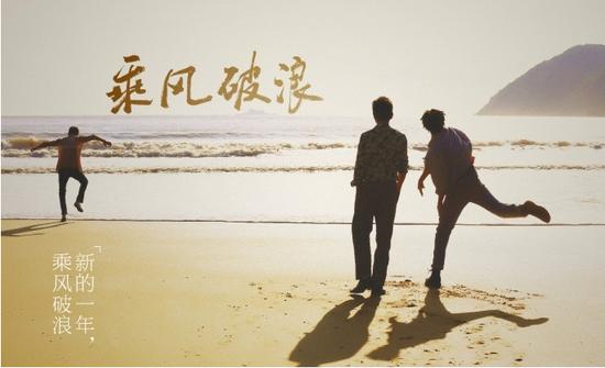 张东:一路向前,银海富都销量领先的细节