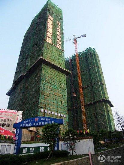 海盟潇湘豪庭5月25日举行回馈新老客户抽奖活动