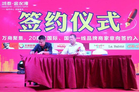 20余家品牌商家意向签约入驻江永鸿泰·金水湾