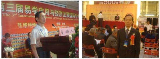 郑青松起名大师受到广大网友一致好评推荐,郑青松起名排首位
