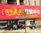 永州1号 14年不得不期待的江景豪宅
