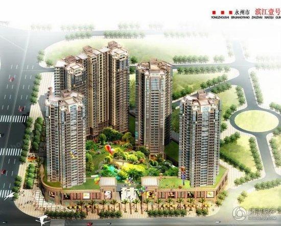 滨江壹号一期房源推出1栋2栋3栋300套