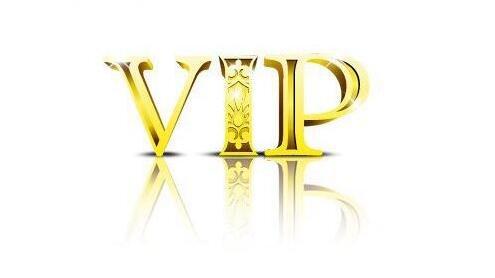 鸿腾御景9月30日VIP卡开售 交5千元抵2万元