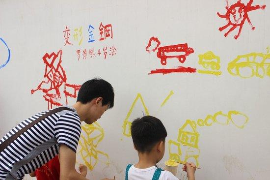 """龍溪壹號""""快乐童年 美好家园""""首届墙画比赛圆满成功"""