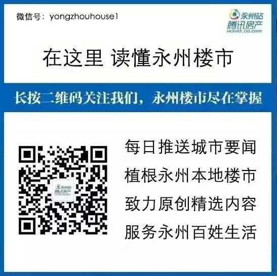 华申·滨江国际新城:最新工程进度播报