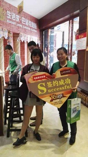 """""""诚信品牌1元装修""""鸿鑫建材联盟火力全开春季大惠"""