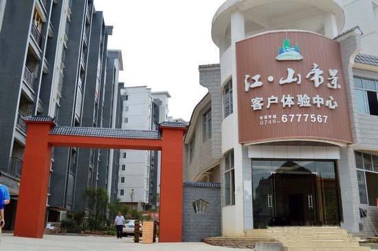 江山帝景购房即可送电动车 均价2710元/平米