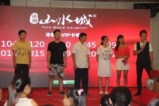 潇湘山水城1#2#栋车位盛大开盘,3小时劲销200个!