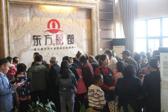 【东方丽都】感恩回馈,老业主送礼品活动圆满成功!