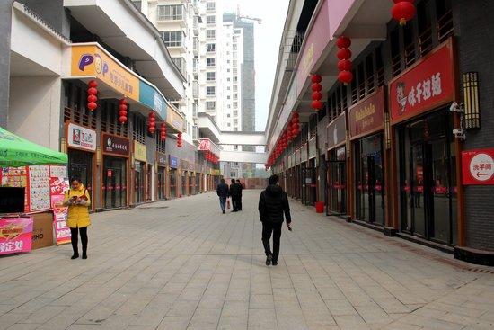 上海花园·新外滩今日开盘遭抢,一层商铺已售罄!