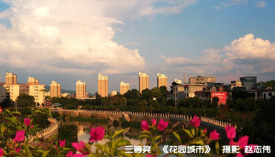 三等奖  花园城市  赵志伟摄