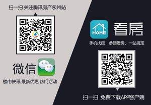 仙域华庭二期VIP卡10000抵20000 5号楼4月认筹