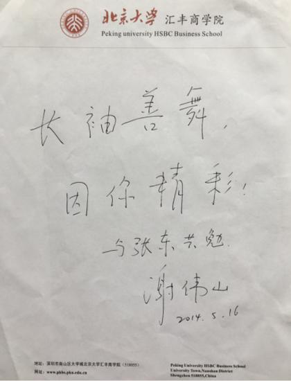 张东:读《孙子兵法》之精要(一)