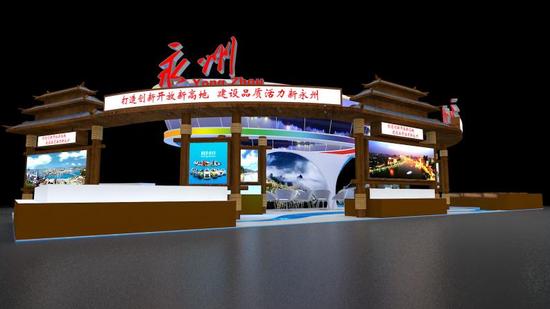 展览馆人流走向平面图-永州特展馆效果图-火了 永州智能机器人闪耀亮相第五届湘南投洽会
