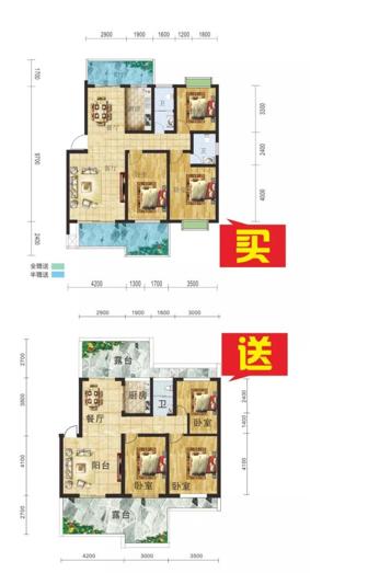 """春江·帝景湾""""买一层 送一层""""折后2225元/㎡起"""