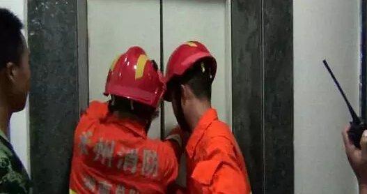 电梯惊魂 | 易胜博足球比分电梯故障事件大盘点