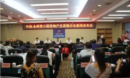 实录:永州第六届房交会新闻发布会答记者问