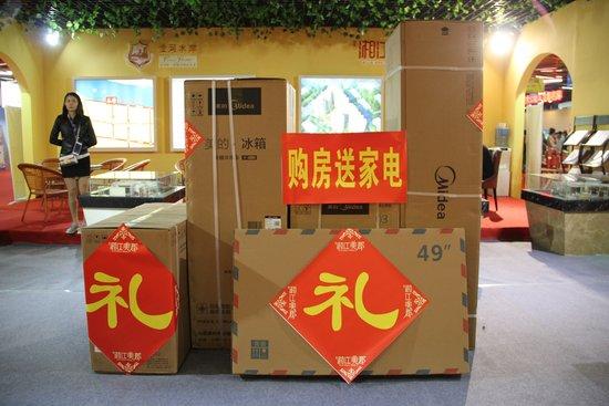 高武:永州第六届房交会远超预期
