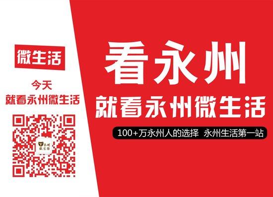7月11日永州新房网签35套,其中住宅网签34套