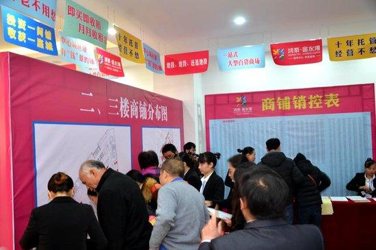 鸿泰·金水湾江永一站式大型百货商场2/3F开盘热销致谢全城