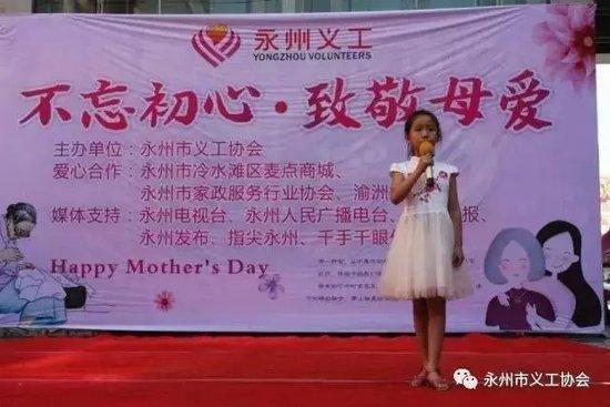 渝洲集团——不忘初心、致敬母爱
