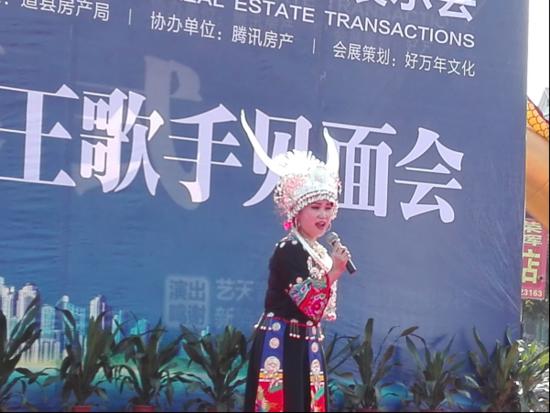 中国Q歌王歌手将亮相永州第六届房交会