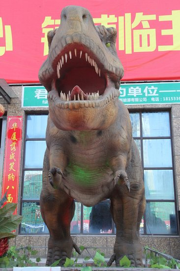 君悦商业广场大型恐龙展 4月29日盛大开幕