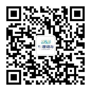 宏一·珊瑚海4#商铺火爆认筹中 关注微信有好礼