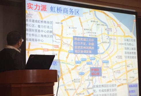 张东:从客户层面购房的三个维度体系