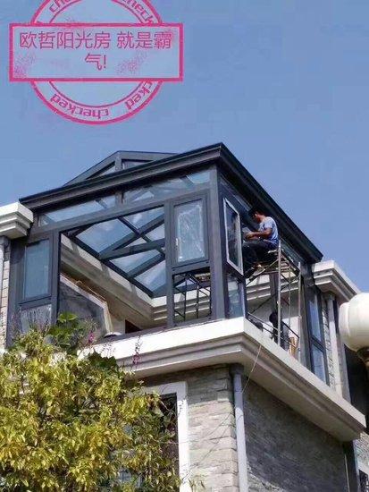 """诺宁之窗强势加盟""""1元装修"""",刷新您对门窗的认知"""