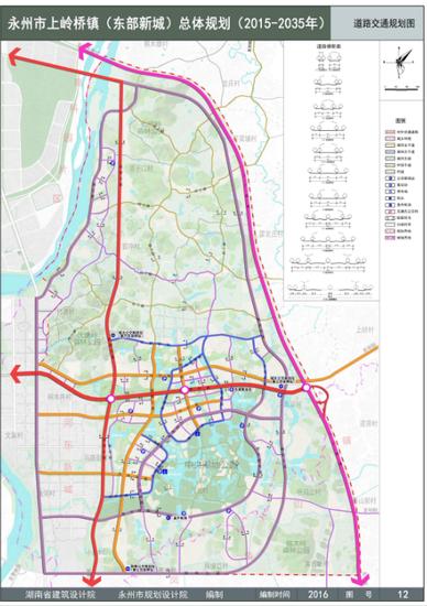 潇湘城市群:永州正在密谋的最大一盘棋