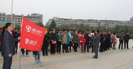 腾讯房产永州站零陵黄金置业淘房团