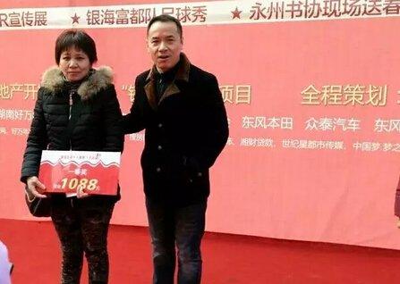 张东:房地产营销将变得更简单,更聚焦!