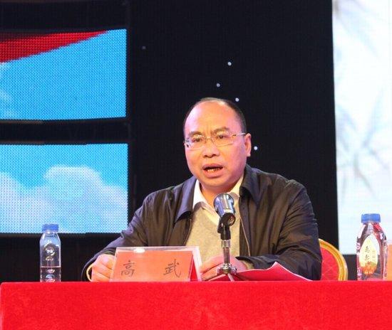 中国·易胜博足球比分第五届房交会正式启动