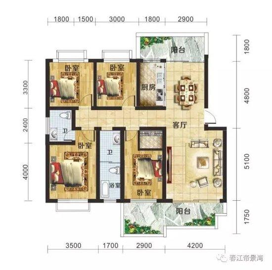【春江·帝景湾】纯板式七层洋房,全城火爆预约中