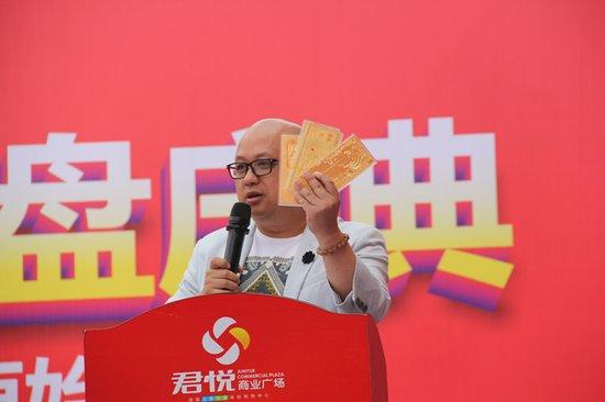君悦商业广场零陵新商业中心 黄金旺铺盛大发售