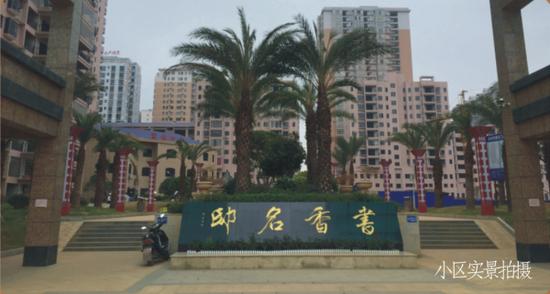 永州楼市盛宴之书香名邸:35万方教育成长社区