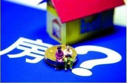 普通购房者再迎利好 资金违规流入楼市遭抵制