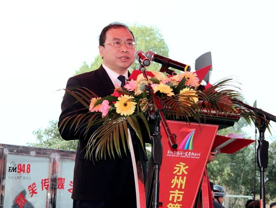 中国·永州第七届房地产交易展示会盛大开幕