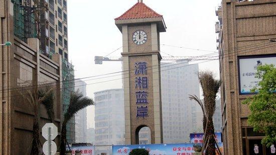 潇湘蓝岸:有文化的房子